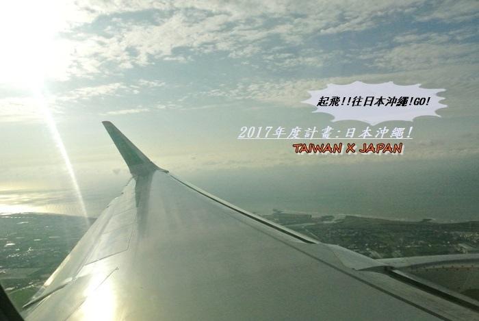 日本沖繩旅行40.JPG