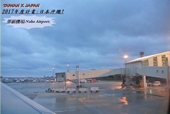 日本沖繩旅行43