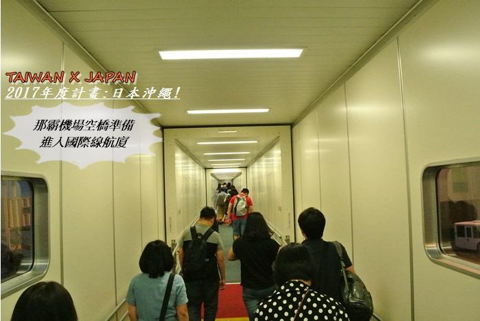 日本沖繩旅行45