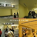 日本沖繩旅行48