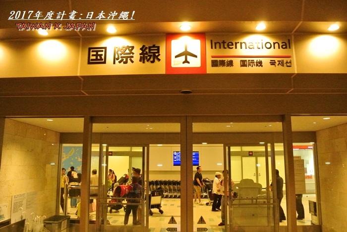 日本沖繩旅行50