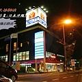 日本沖繩旅行51