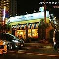 日本沖繩旅行53