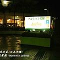 日本沖繩旅行59.JPG