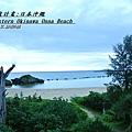 日本沖繩旅行63.JPG