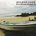 日本沖繩旅行68.JPG