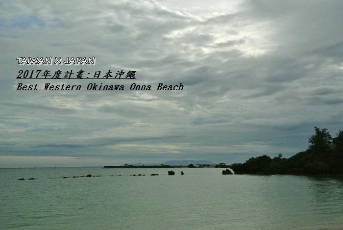 日本沖繩旅行70.JPG