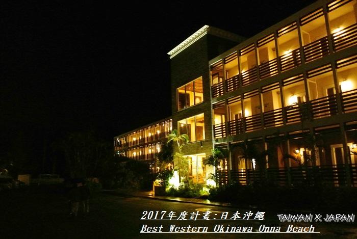 日本沖繩旅行78.JPG