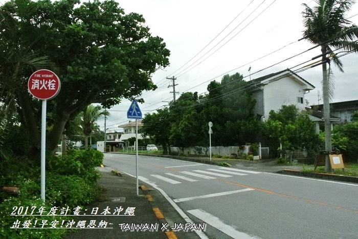 日本沖繩旅行79.JPG