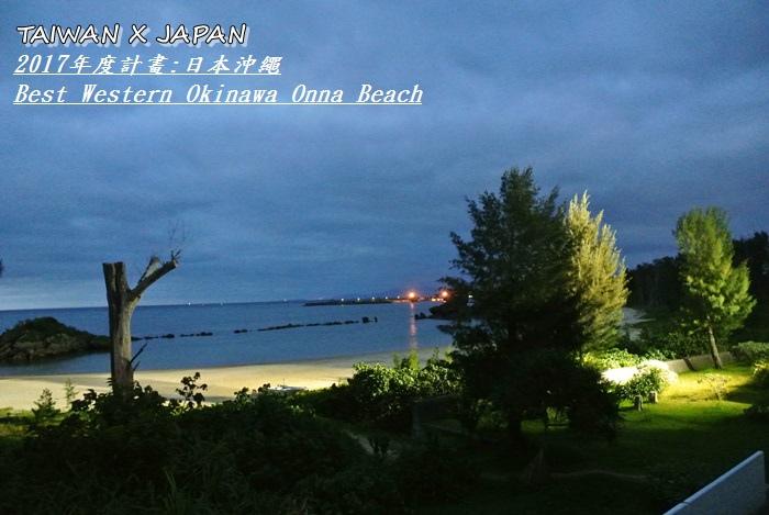 日本沖繩旅行82.JPG