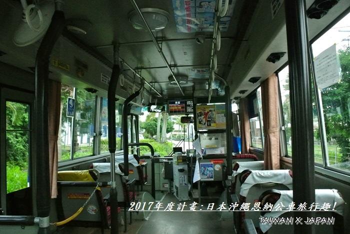 日本沖繩旅行88