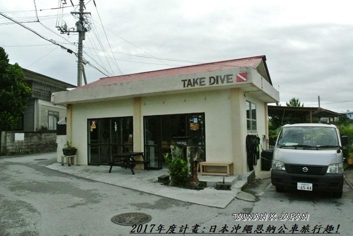 日本沖繩旅行92