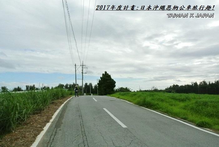 日本沖繩旅行96.JPG