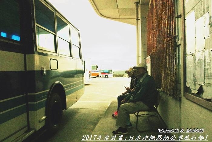 日本沖繩旅行108.JPG