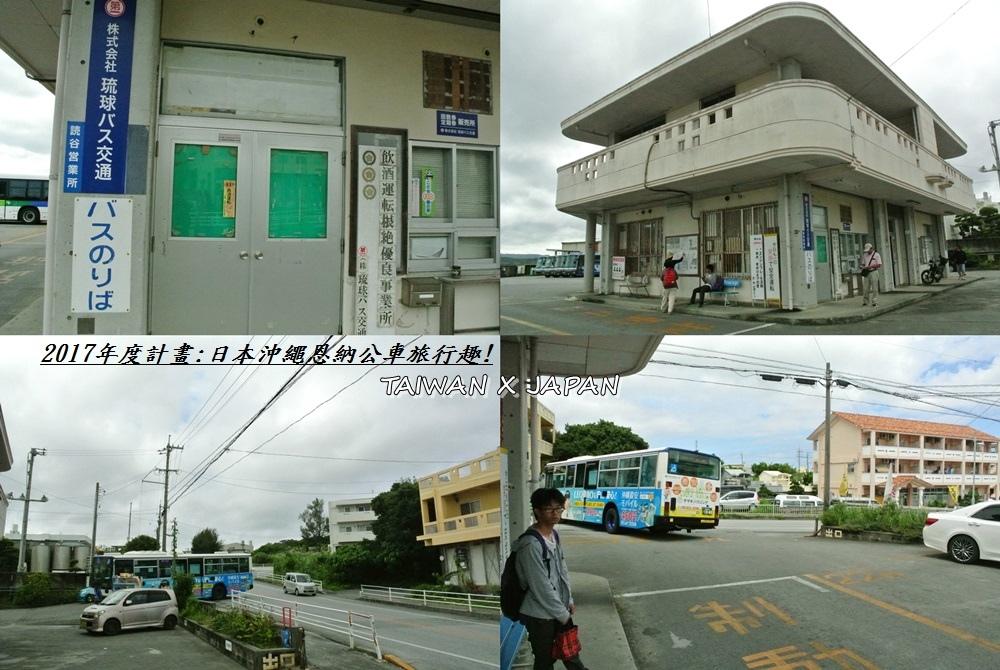 日本沖繩旅行106.jpg