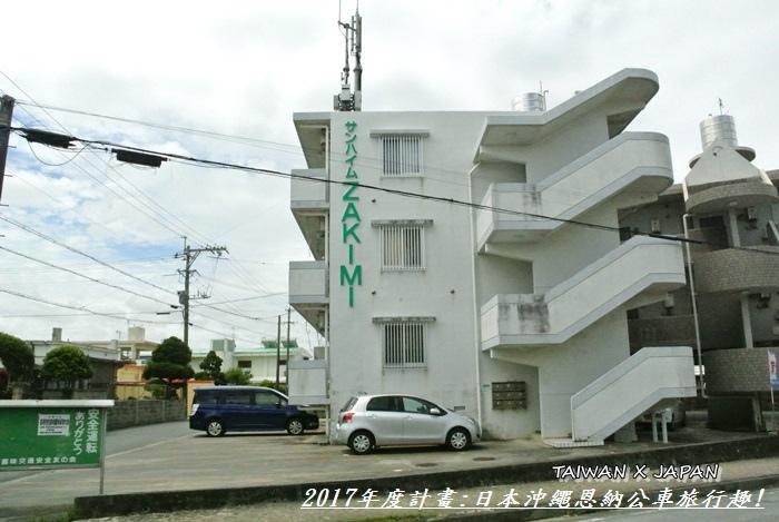 日本沖繩旅行111.JPG