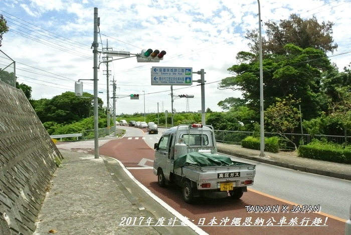 日本沖繩旅行113.JPG