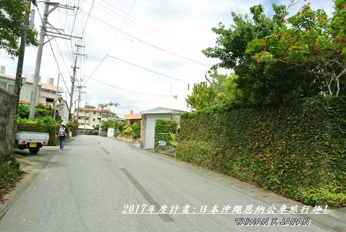 日本沖繩旅行114.JPG