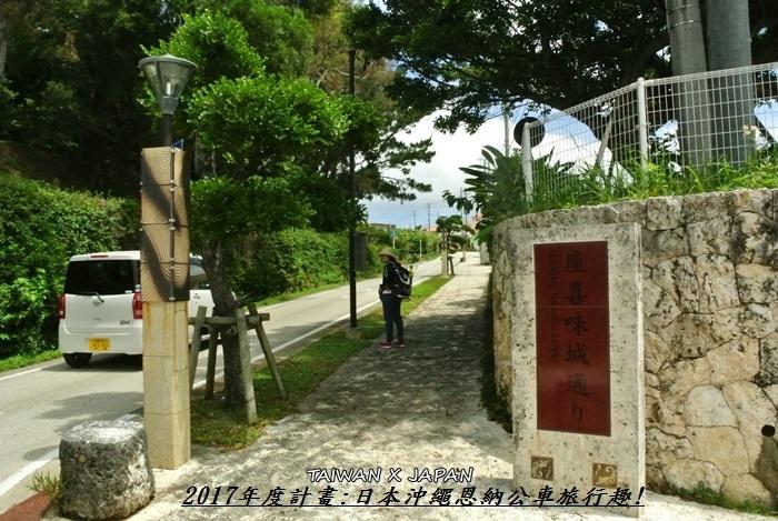 日本沖繩旅行115.JPG