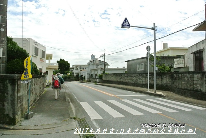 日本沖繩旅行112.JPG