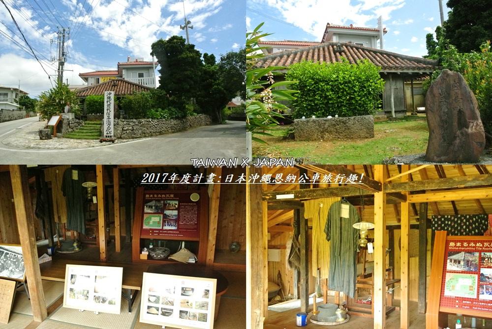 日本沖繩旅行116.jpg