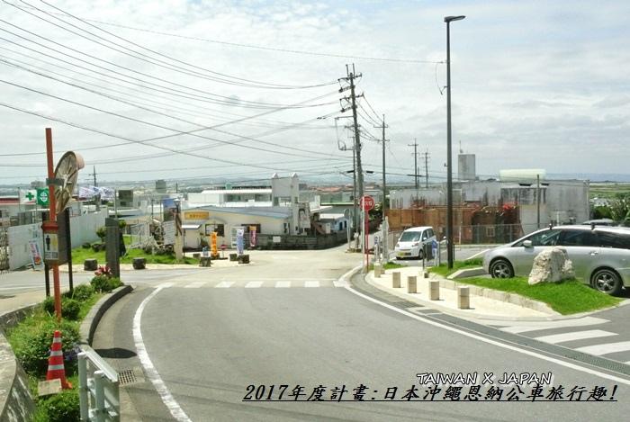 日本沖繩旅行120.JPG