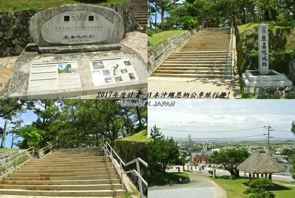 日本沖繩旅行121.jpg