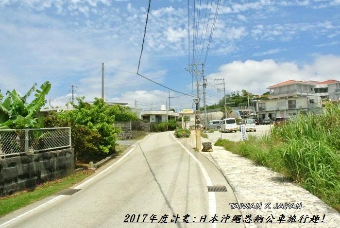 日本沖繩旅行118.JPG