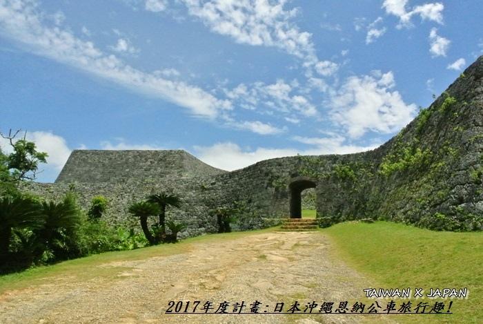 日本沖繩旅行123.JPG