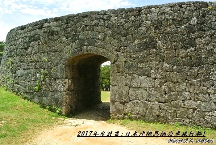 日本沖繩旅行125