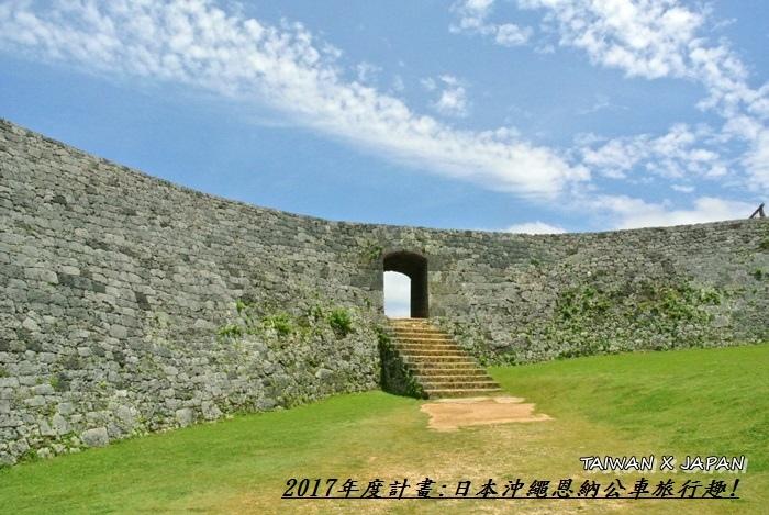 日本沖繩旅行126