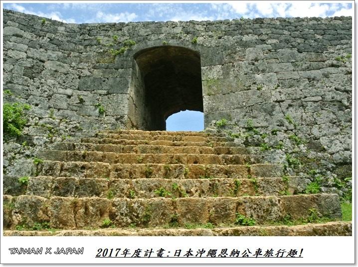 日本沖繩旅行127