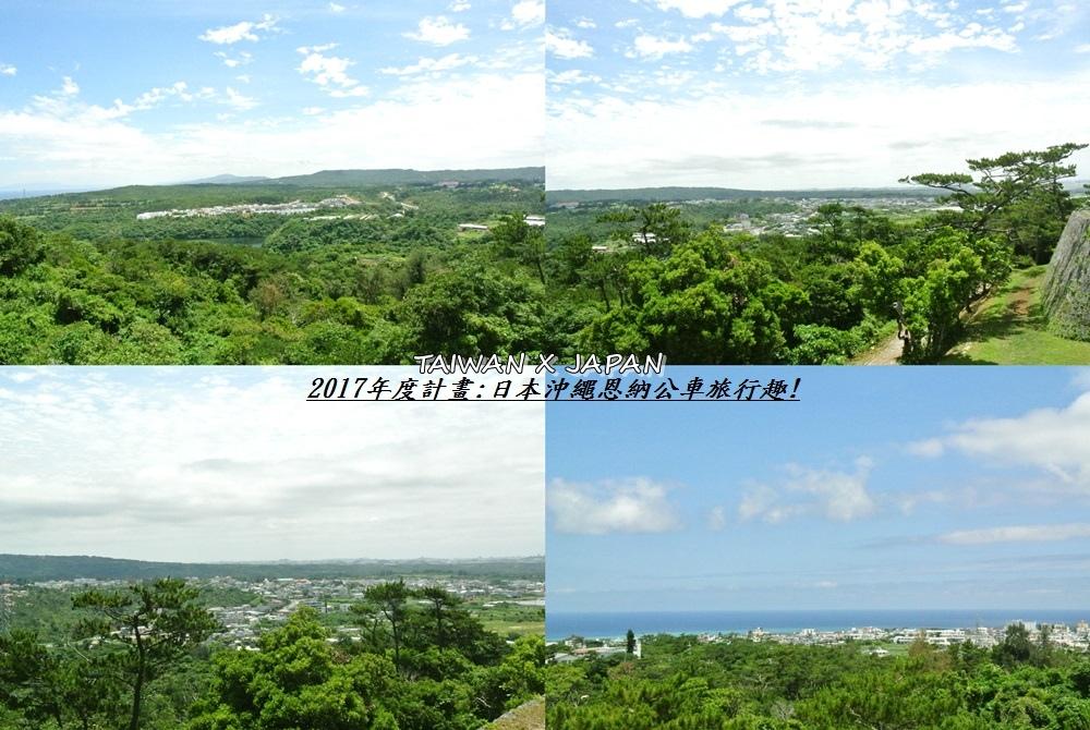 日本沖繩旅行129