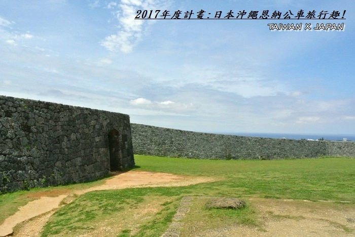 日本沖繩旅行128