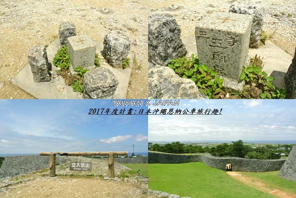 日本沖繩旅行130