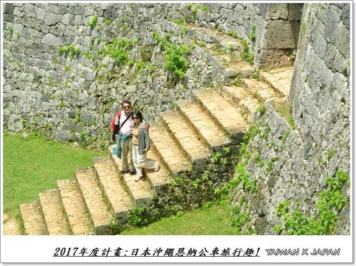 日本沖繩旅行131