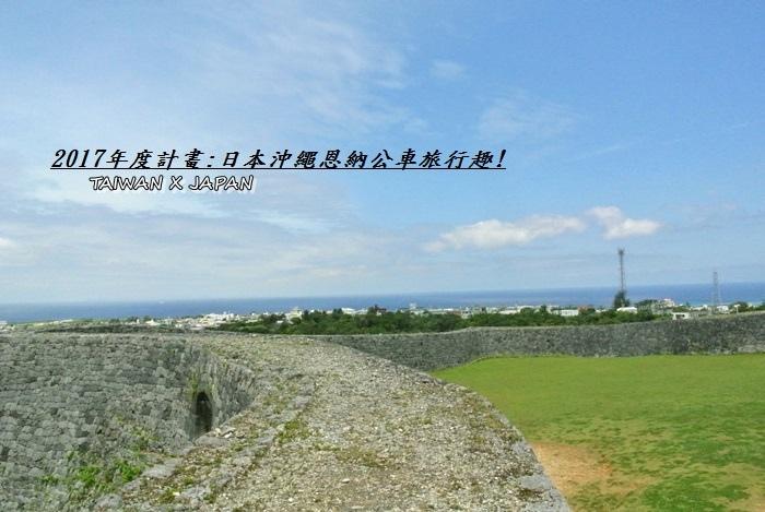 日本沖繩旅行132