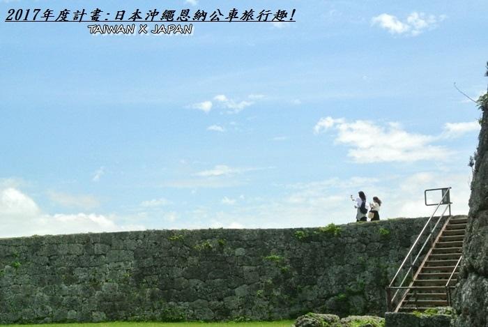 日本沖繩旅行133