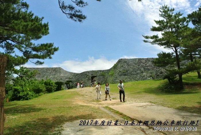 日本沖繩旅行134