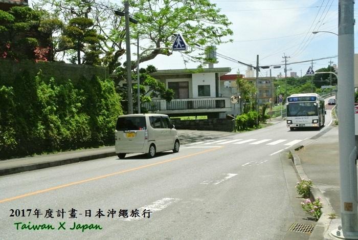 日本沖繩旅行139