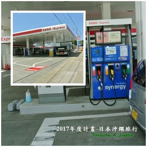日本沖繩旅行143