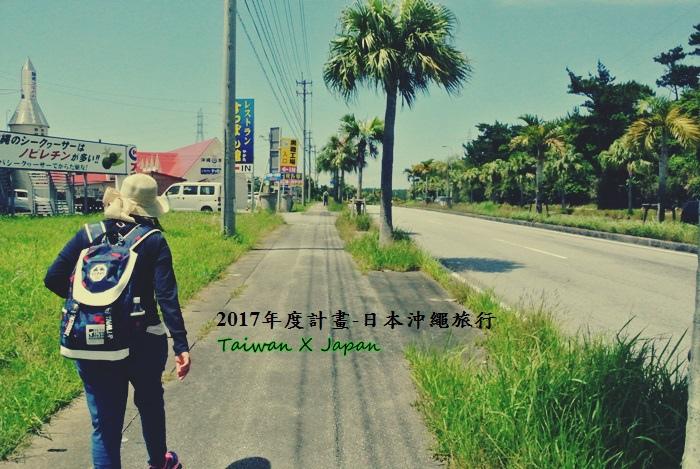 日本沖繩旅行146