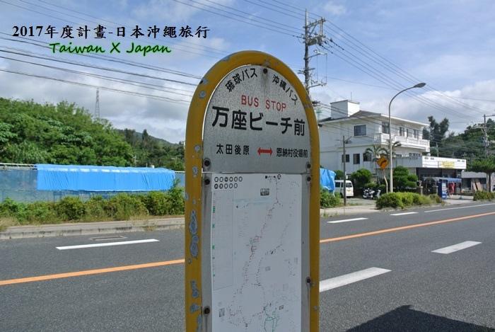 日本沖繩旅行148