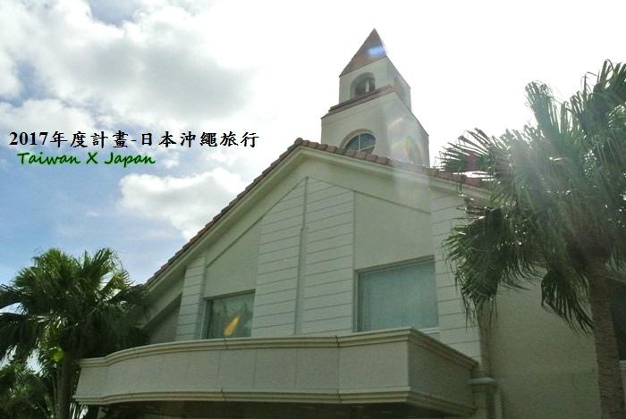 日本沖繩旅行151