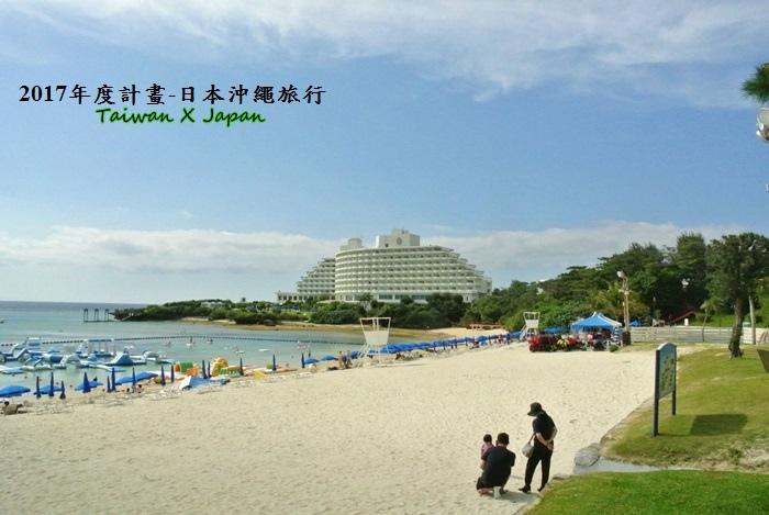 日本沖繩旅行157.JPG