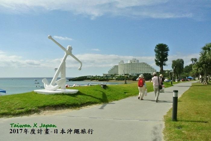 日本沖繩旅行153.JPG