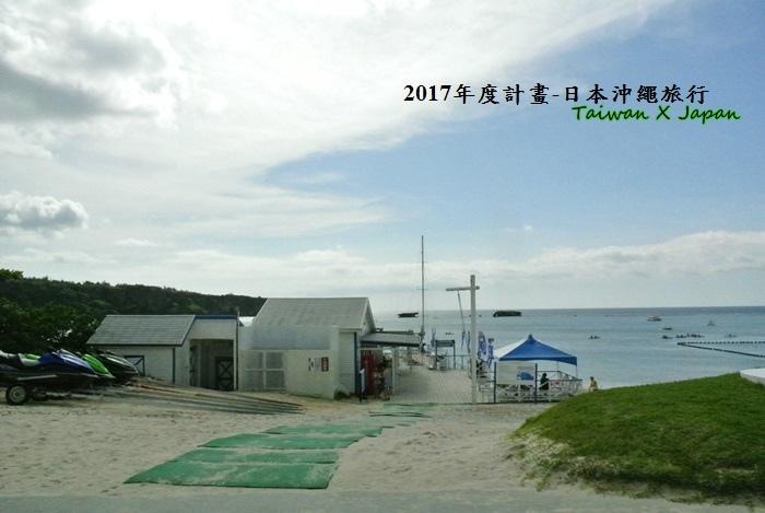 日本沖繩旅行159.JPG