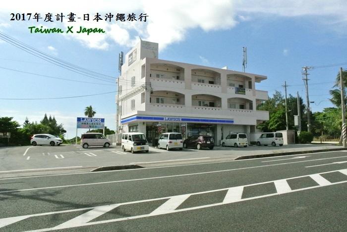 日本沖繩旅行161.JPG