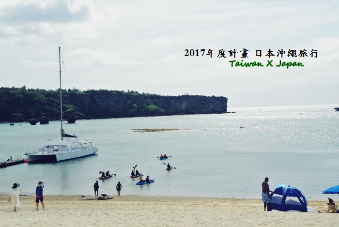 日本沖繩旅行158.JPG