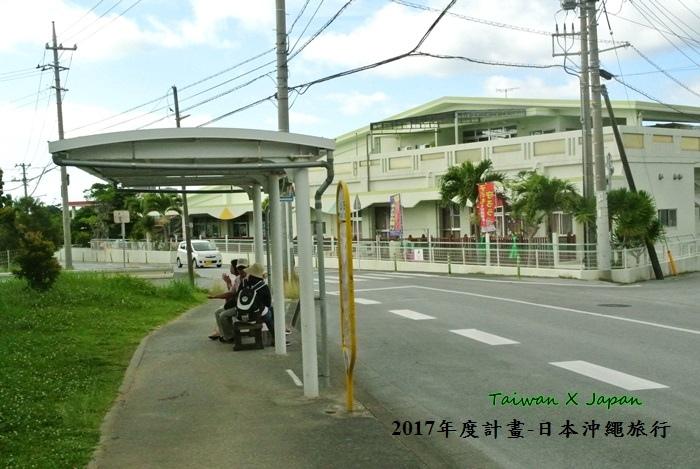 日本沖繩旅行167.JPG